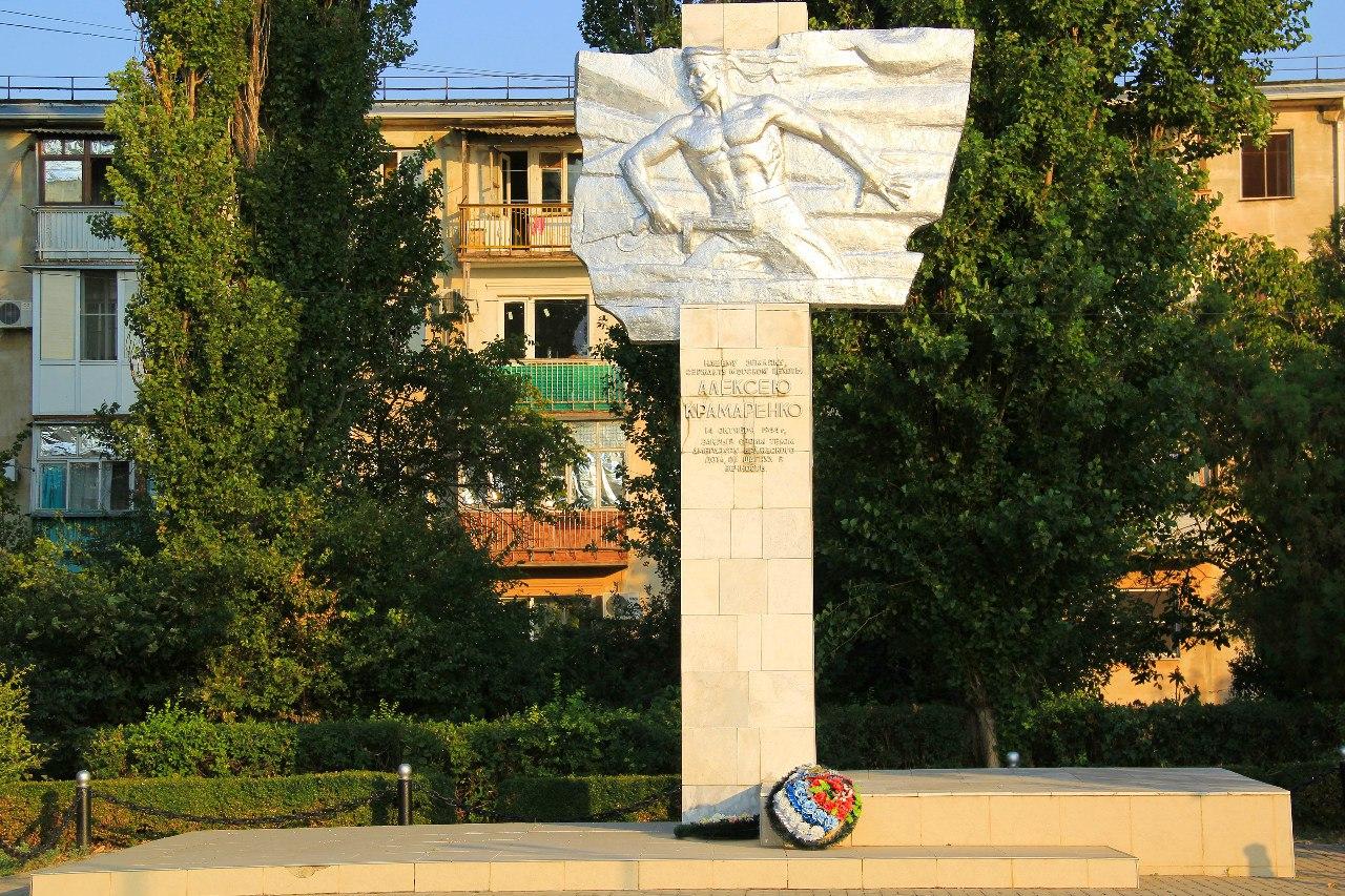Памятник Крамаренко